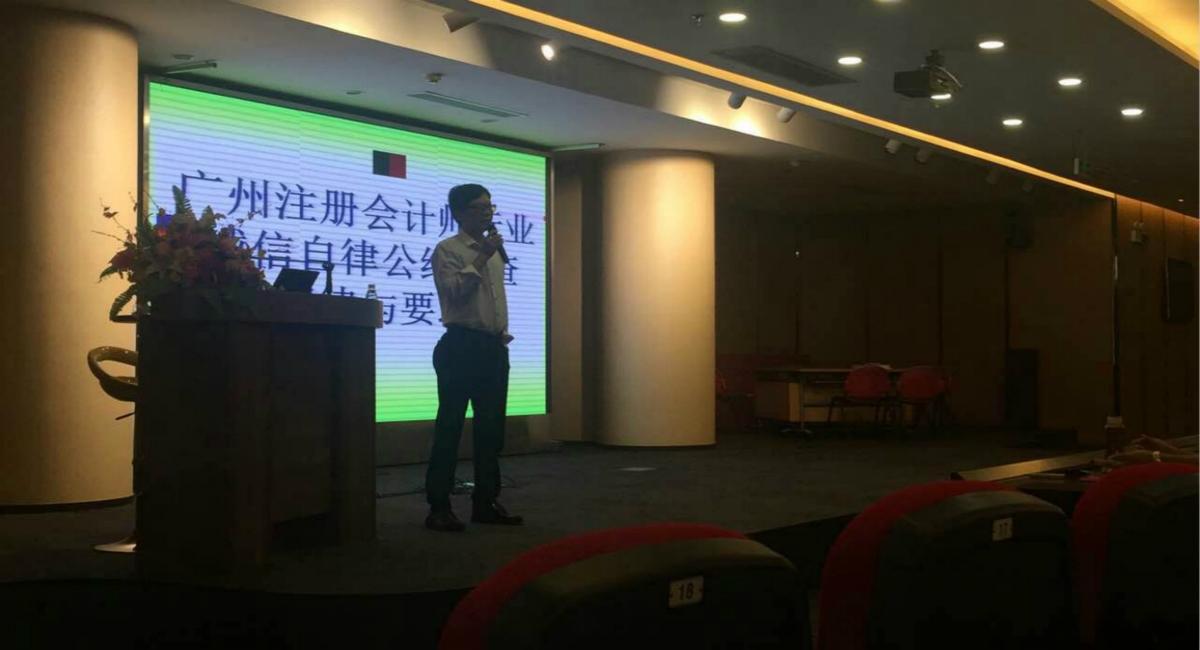 诚信自律主任委员、协会副会长郭少元在开工仪式上致辞.jpg